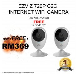 EZVIZ C2C – 720P Indoor WI-FI Cube IP Camera (Buy 1 Free 1)