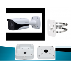 2MP WDR IR Mini Bullet Network Camera IPC-HFW4231E-S