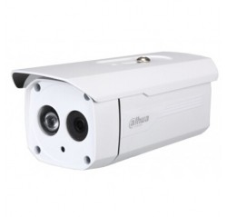2MP WDR LXIR Bullet Network Camera IPC-HFW4231B-AS