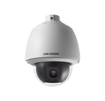 Hikvision DS-2DE4220-AE 2MP Network PTZ Dome Camera