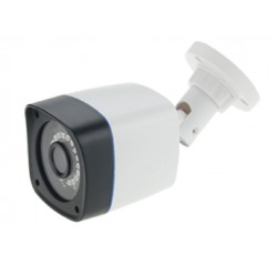 HS-2118R 2MP Weatherproof Outdoor Camera