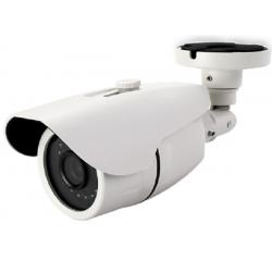 Avtech DG 105 1080P IR Outdoor Camera