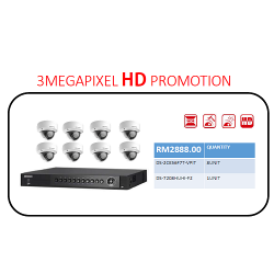 Hikvision 3MP HD Indoor 8CH Package